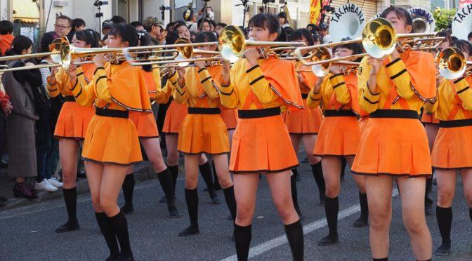 École Kyoto Tachibana SHS Band original et exceptionnelle